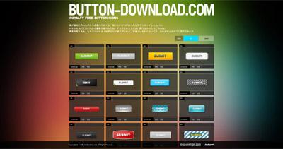 Button Download Website Screenshot