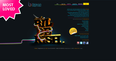 Bilderish Website Screenshot