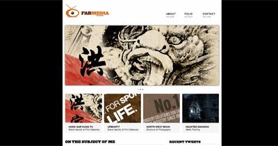 Fabmedia Studios Website Screenshot