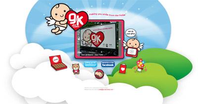 Give & Keep Website Screenshot
