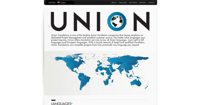 Unionese Website Screenshot