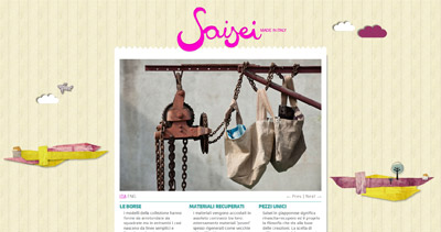 Saisei Website Screenshot