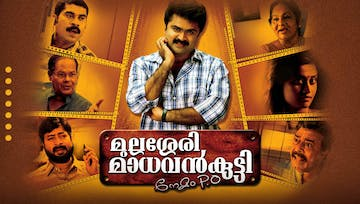 Mullassery Madhavankutty Thumbnail Preview