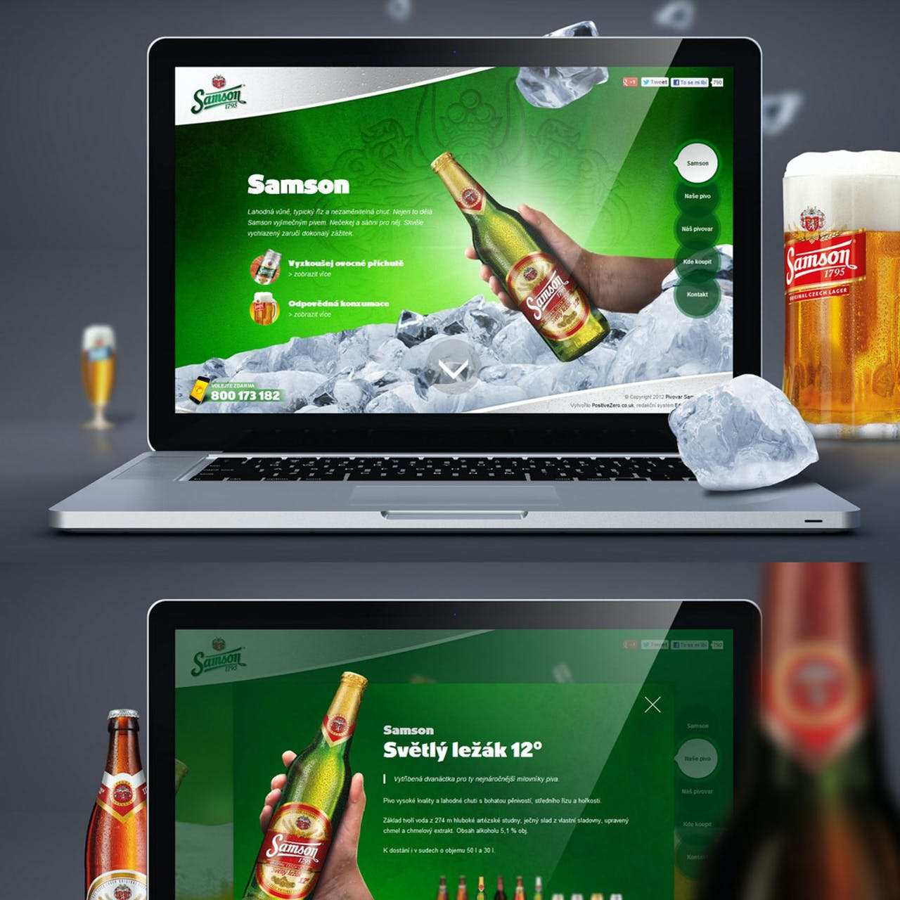 Samson Brewery Website Screenshot