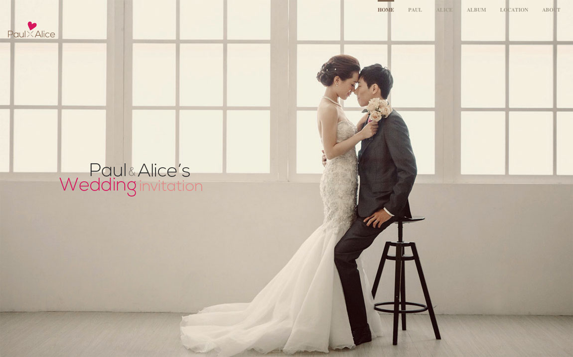 Paul & Alice Wedding Website Screenshot