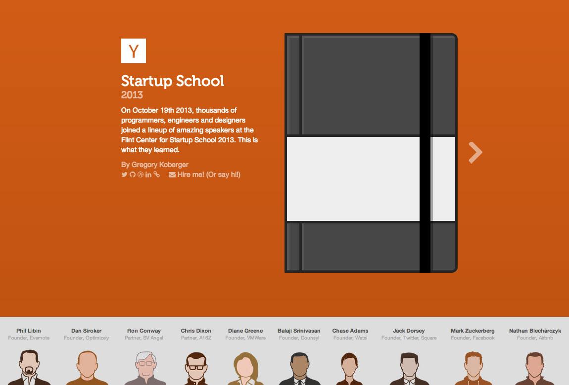 2013 Startup School Website Screenshot