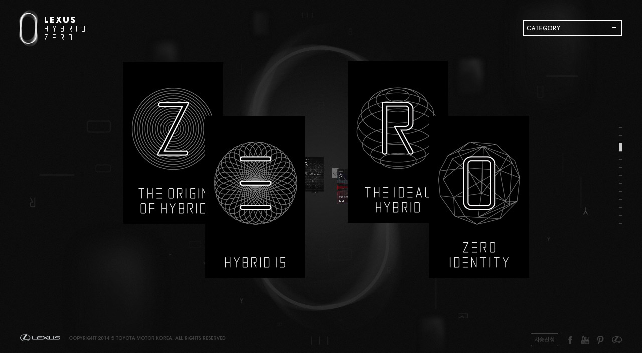 Lexus Hybrid Zero Website Screenshot