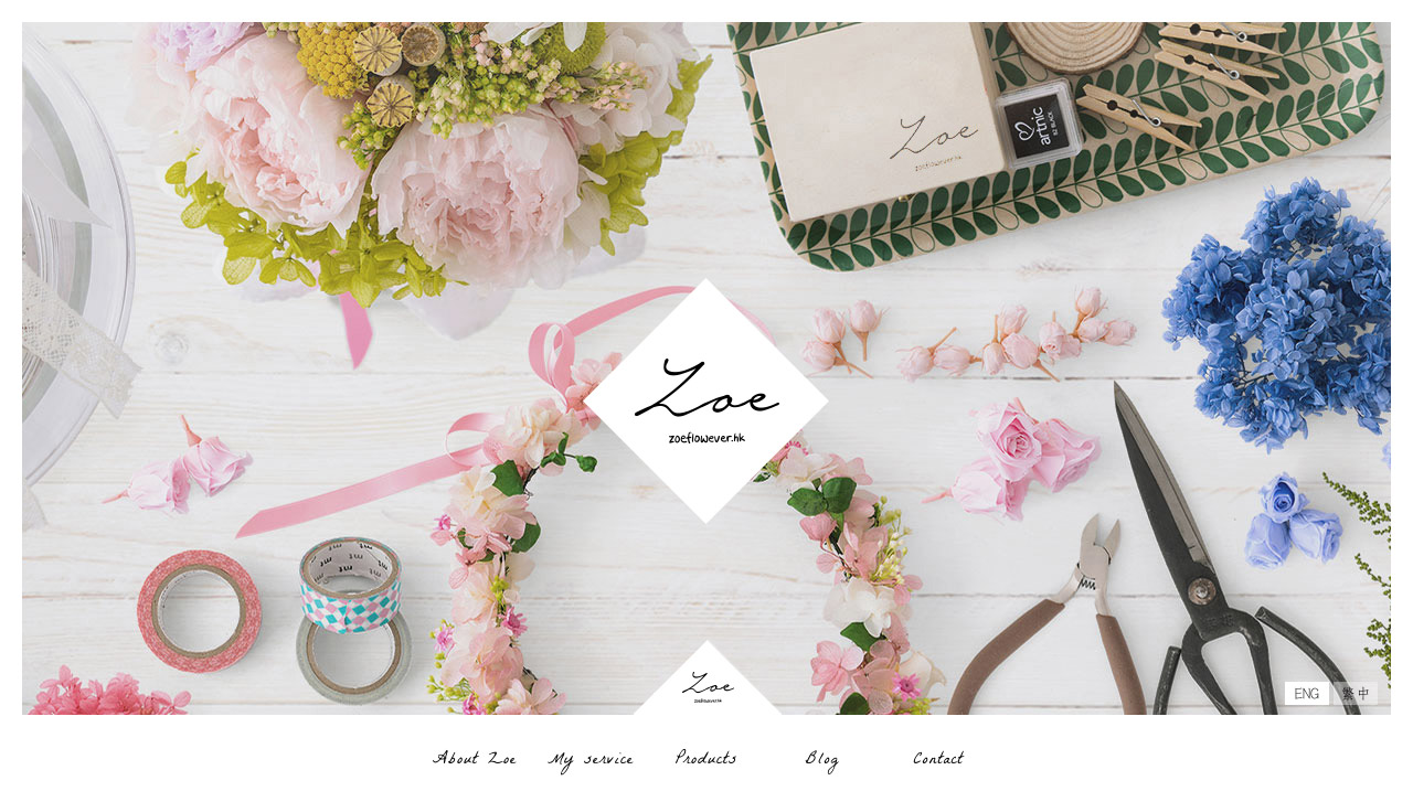 Zoe Flowever Studio Website Screenshot