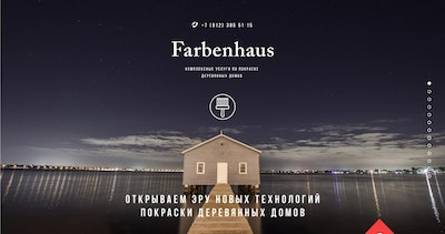 Farbenhaus Thumbnail Preview