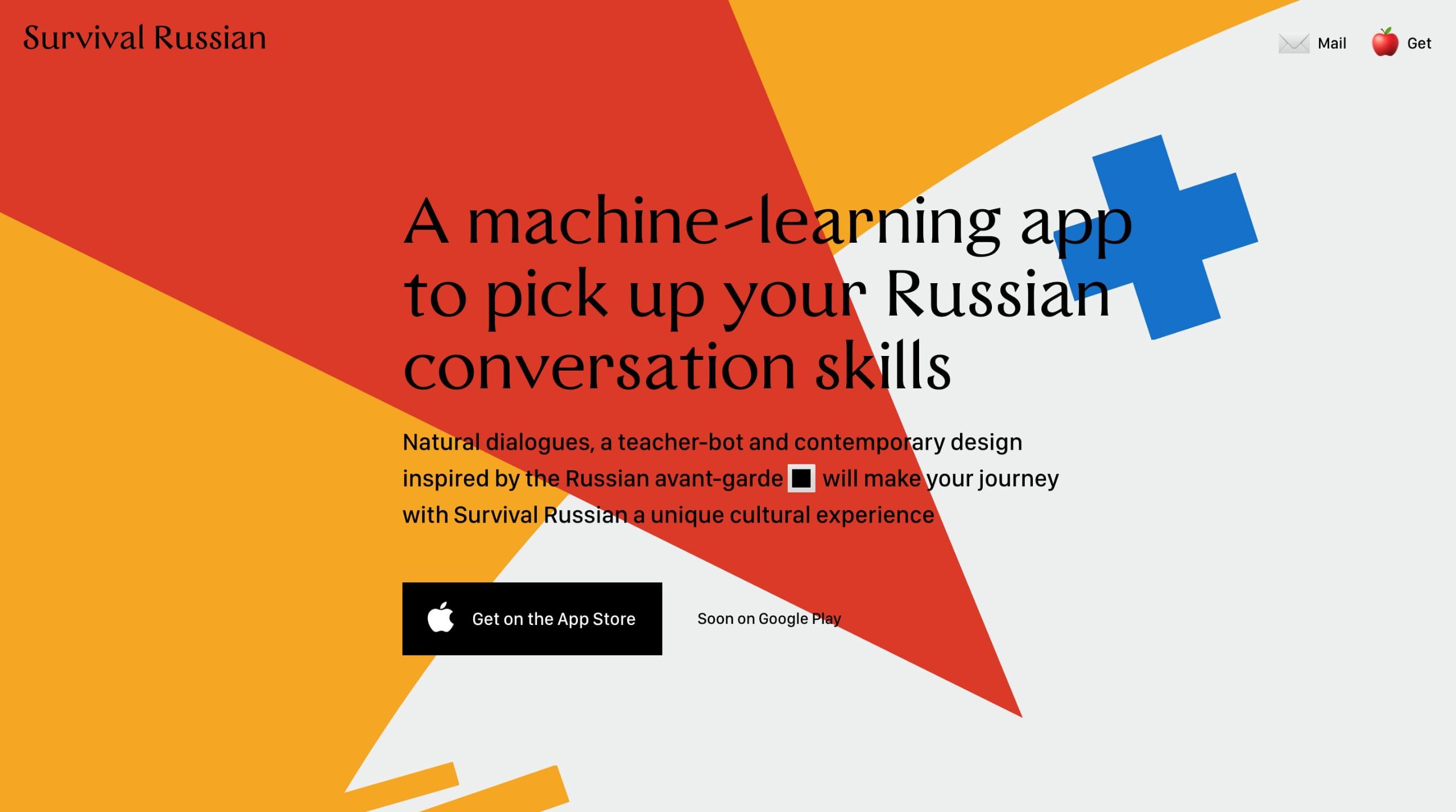Survival Russian Website Screenshot