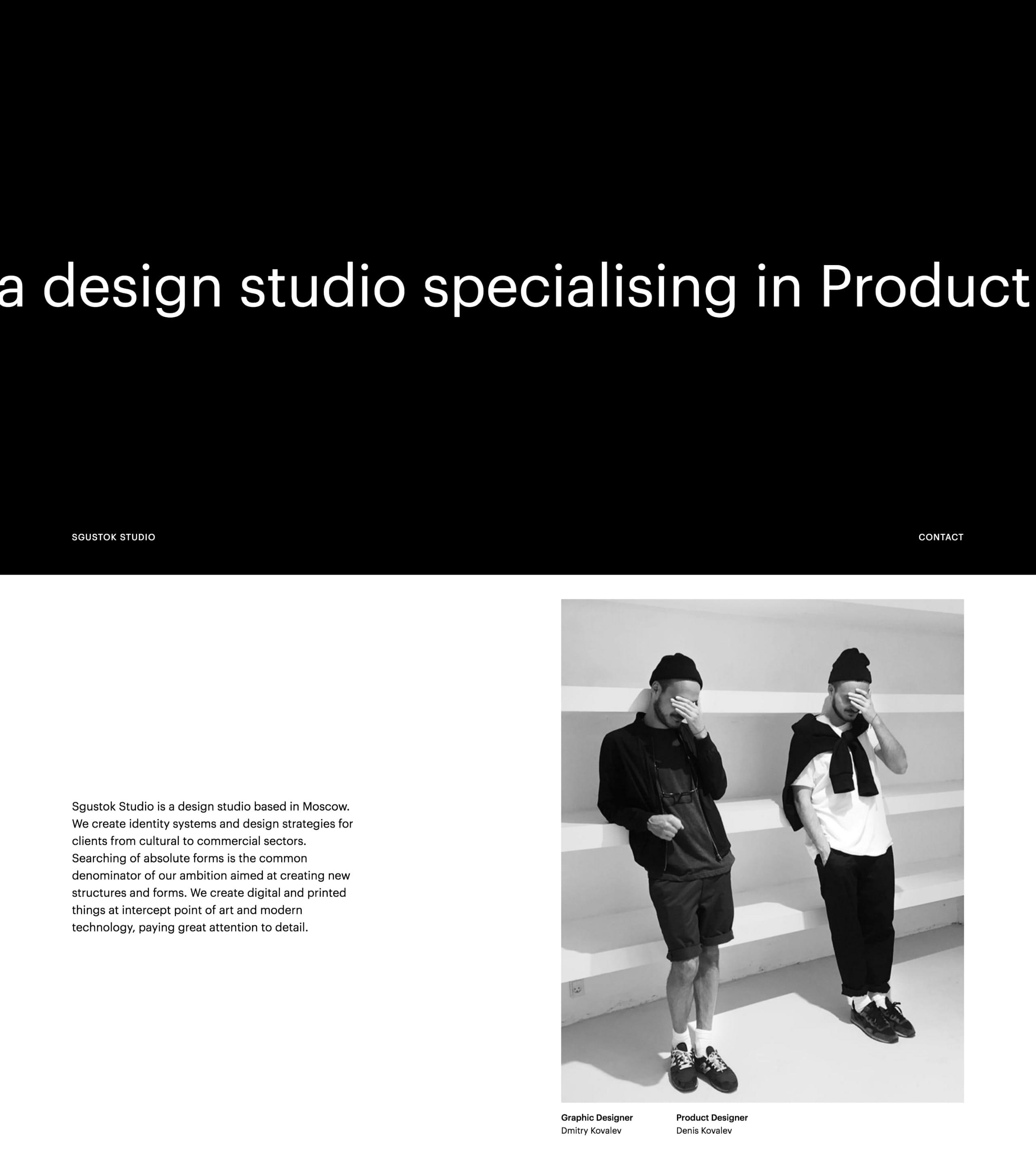Sgustok Studio Website Screenshot