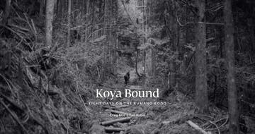 Koya Bound Thumbnail Preview