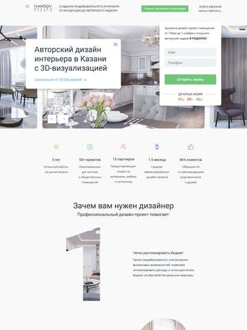 Ivantsov Design Studio Thumbnail Preview