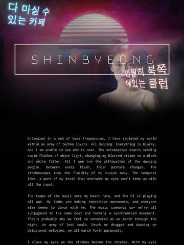 Shinbyeong Thumbnail Preview