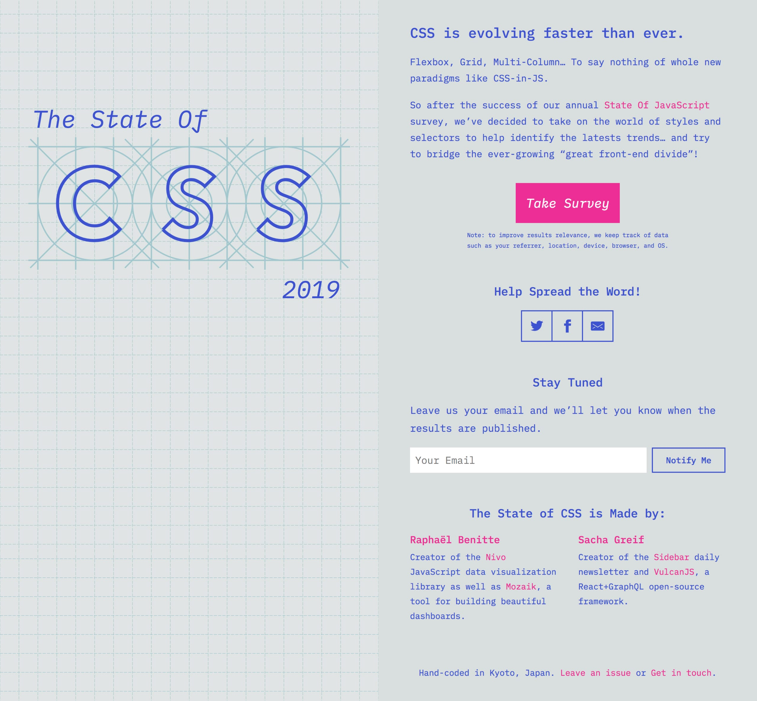 The State of CSS Survey 2019 Website Screenshot