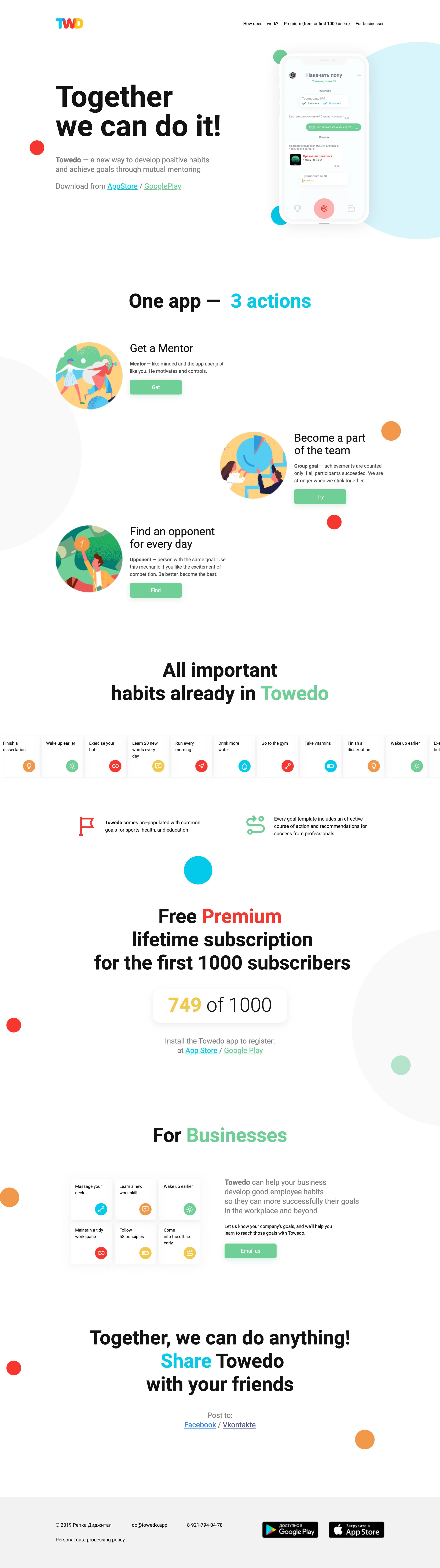 Towedo Website Screenshot