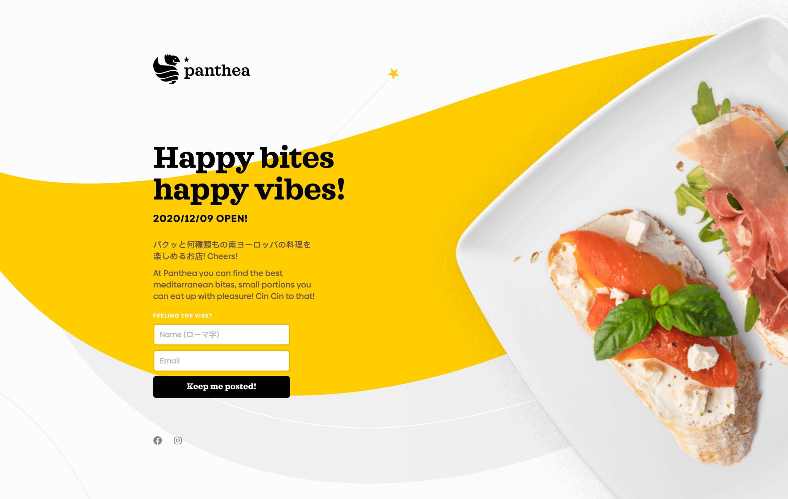 Panthea Website Screenshot