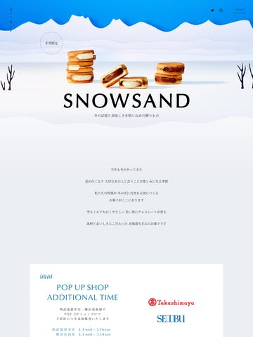 Snow Sand Thumbnail Preview
