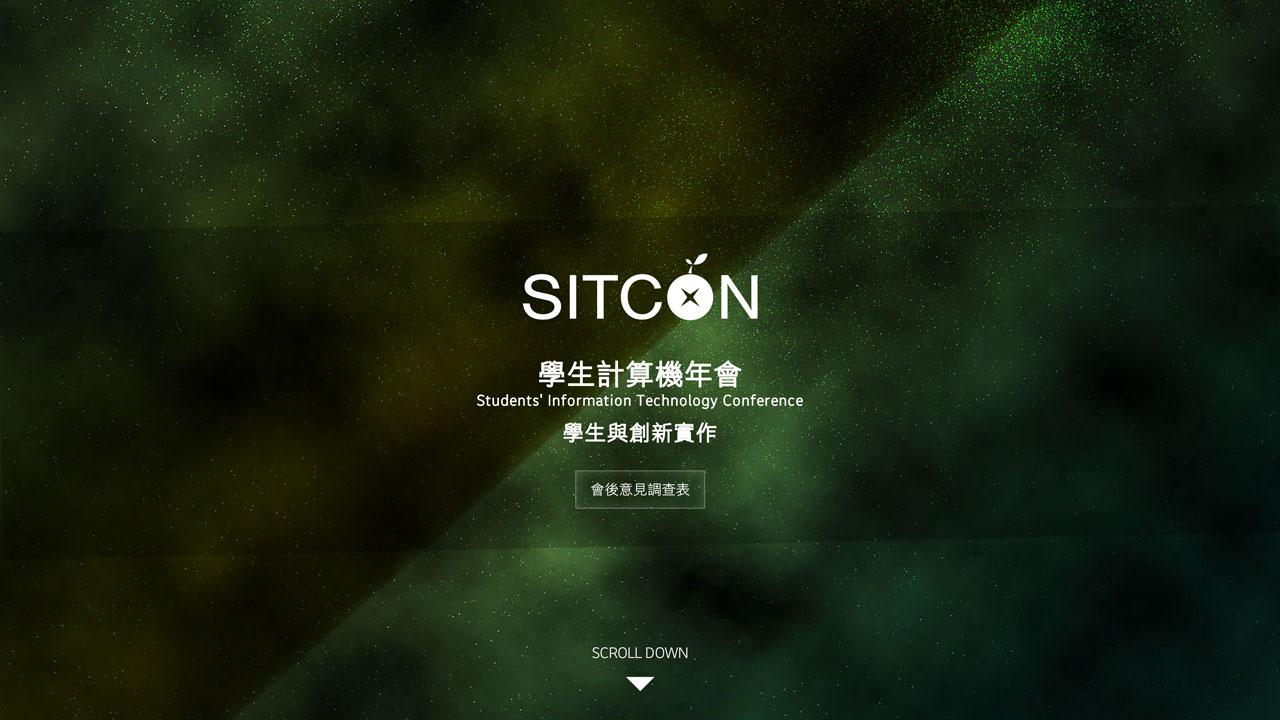 SITCON 2014 Website Screenshot