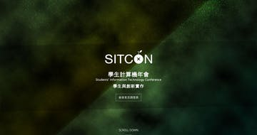 SITCON 2014 Thumbnail Preview