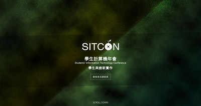 SITCON 2014 Thumbnail Preview