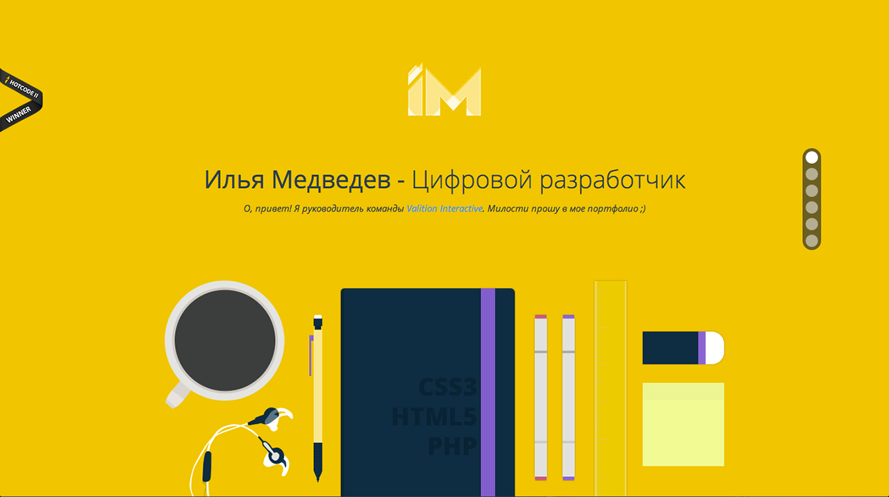 Ilya Medvedev Website Screenshot