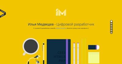 Ilya Medvedev Thumbnail Preview
