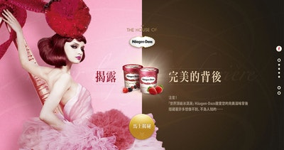 Häagen-Dazs Behind the Perfection Thumbnail Preview