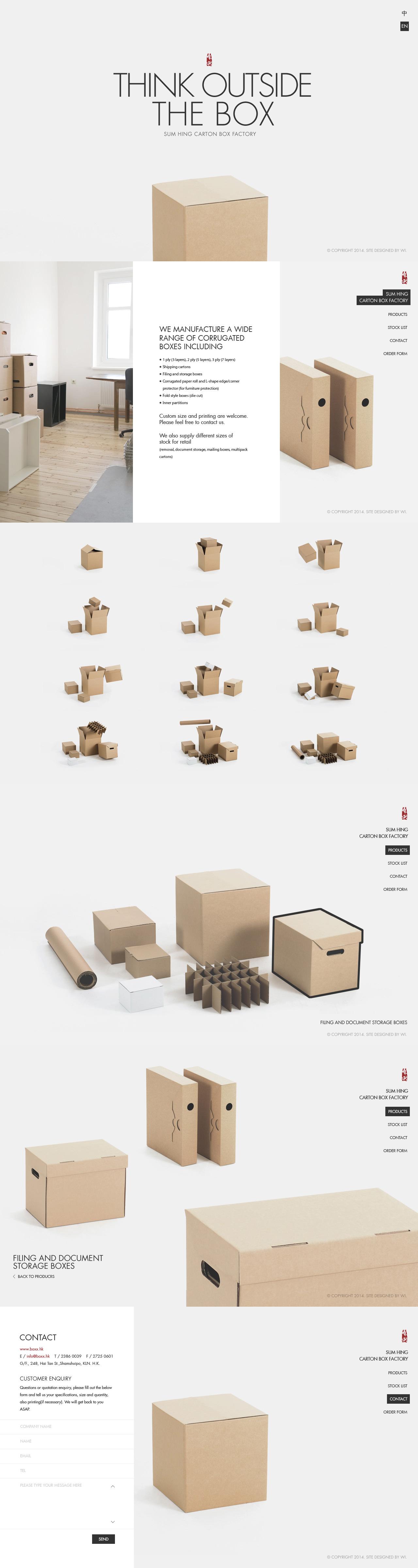 Sum Hing Carton Box Factory Website Screenshot