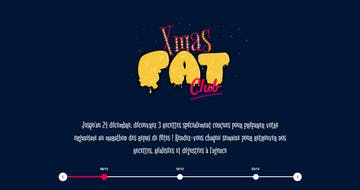 Xmas FAT Club Thumbnail Preview