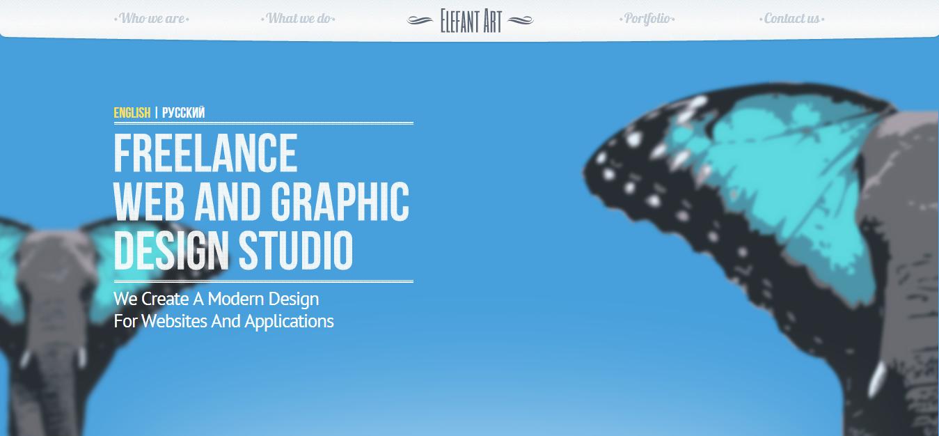 Elefant Art Website Screenshot