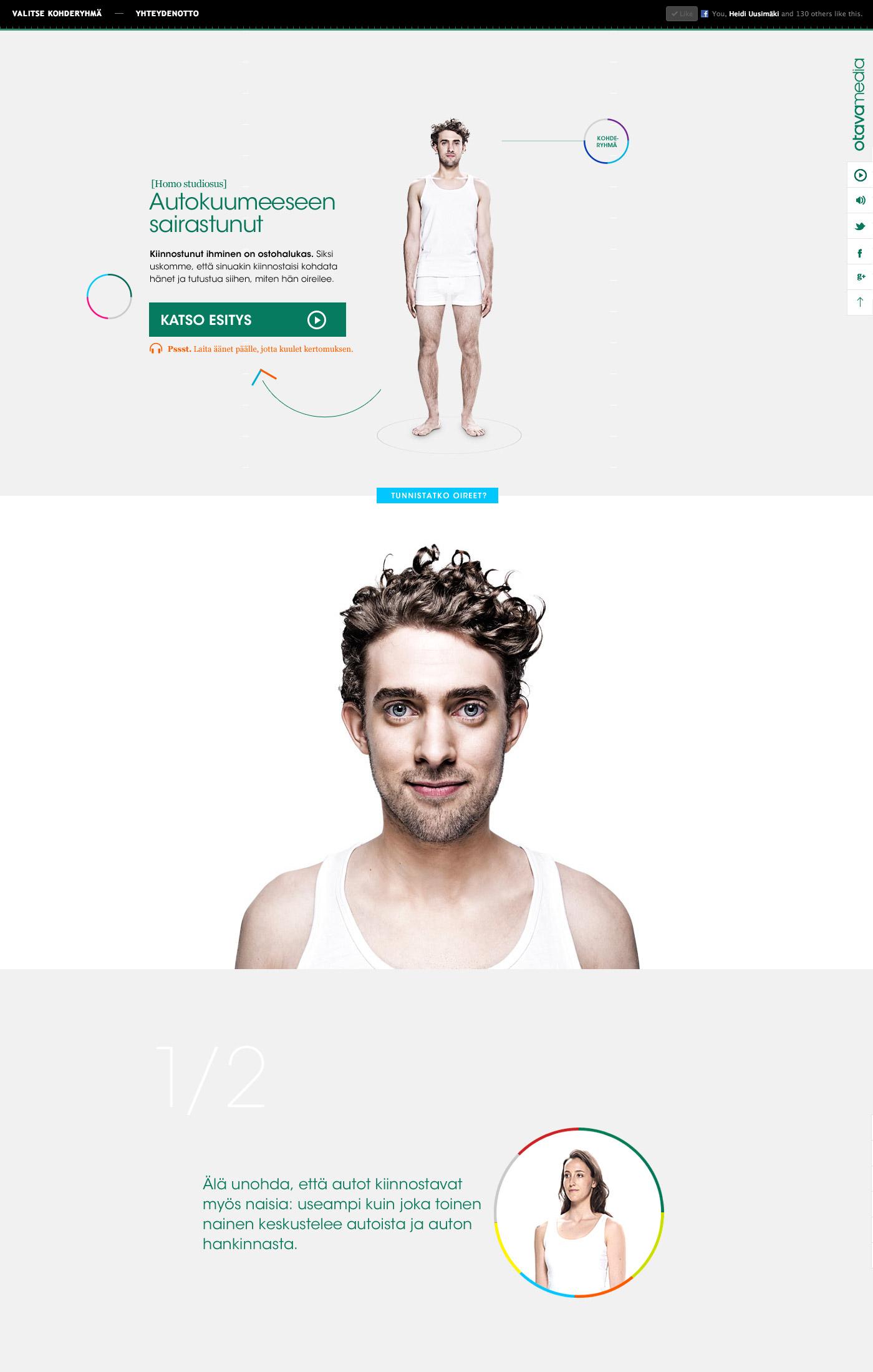 Homo Studiosus Website Screenshot