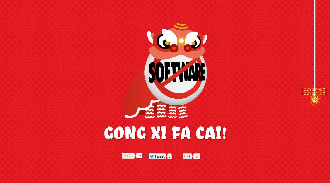 Gong Xi Fa Cai from salesforce.com Website Screenshot