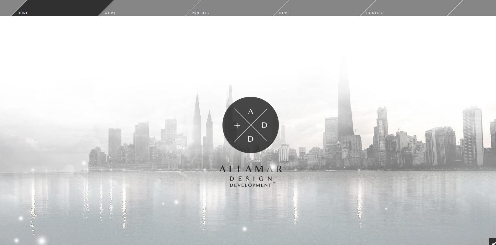 Allamar Website Screenshot