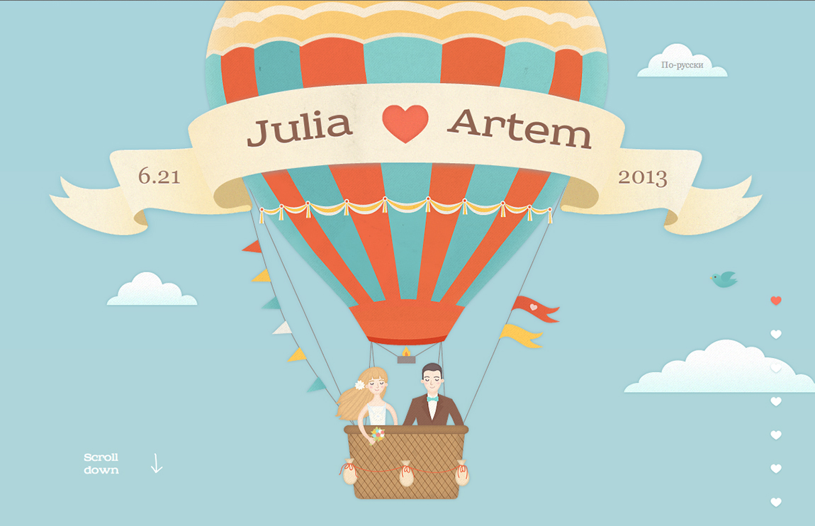 Artem and Julia are getting married Website Screenshot