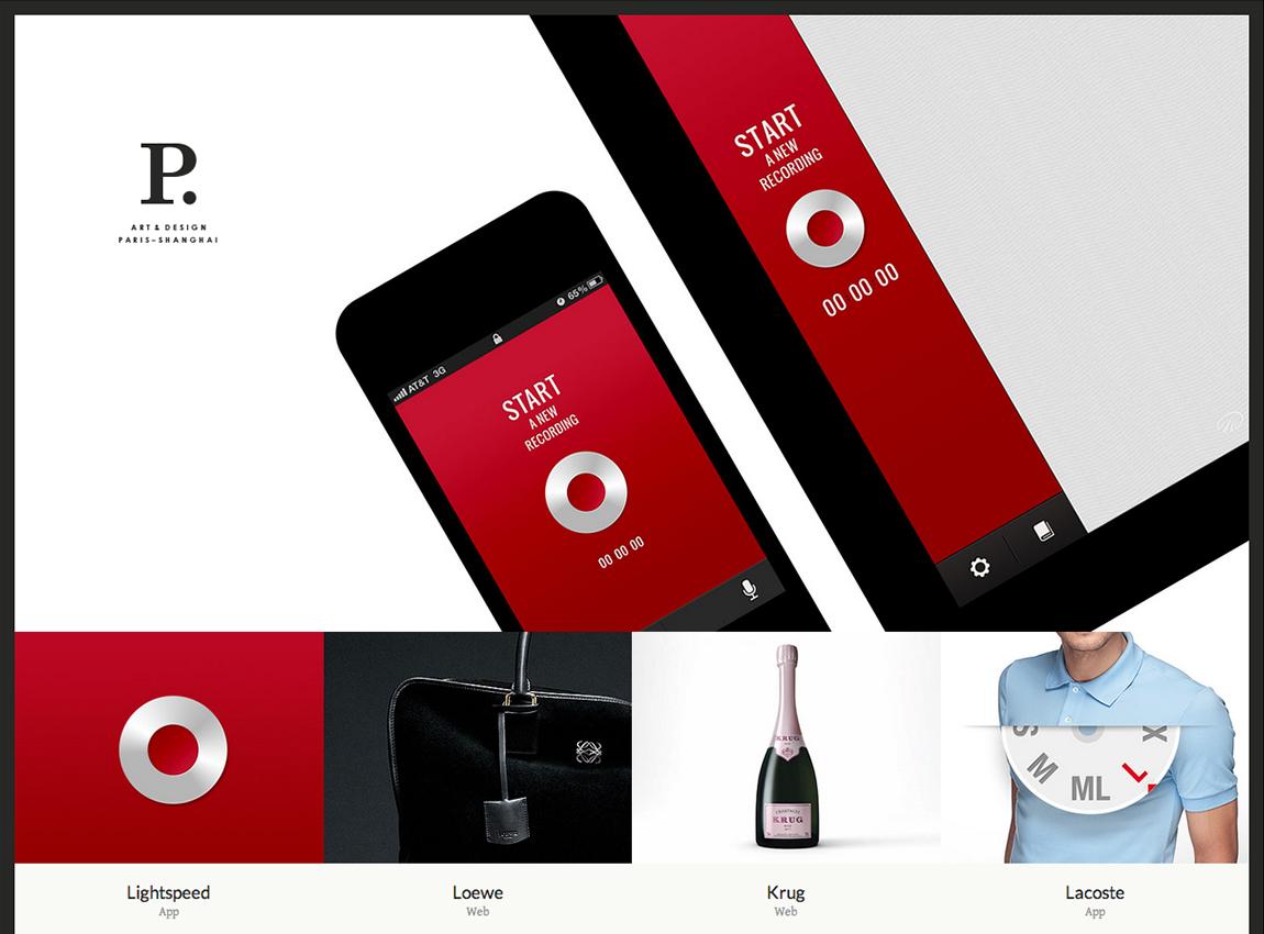 P. Studio Website Screenshot