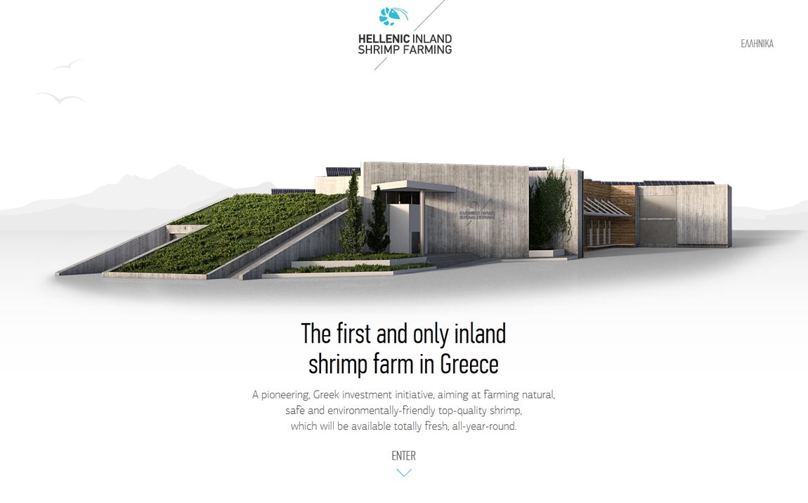 Hellenic Inland Shrimp Farms Website Screenshot
