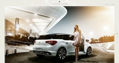 Citroën DS5 Thumbnail Preview