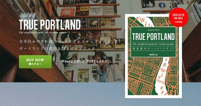 True Portland Thumbnail Preview