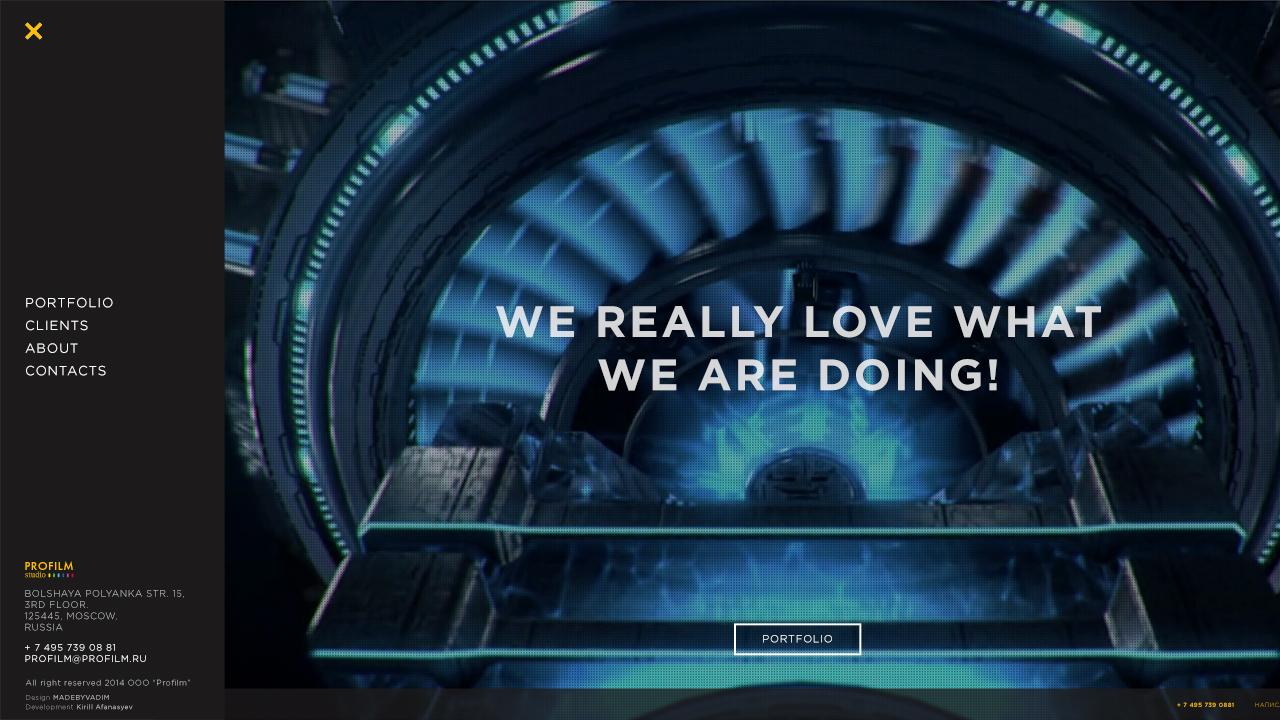 ProFilm Website Screenshot